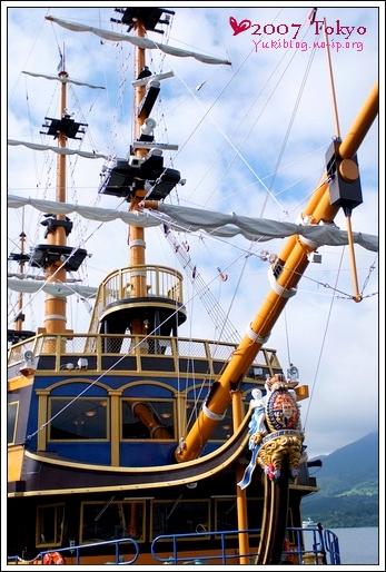 [2007东京见]Day2~ 芦之湖海贼船 ▪  冰淇淋
