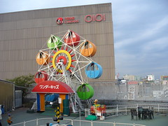 Little ferris wheel (MRSY) Tags: wheel japan geotagged small   osaka    erris  geo:lat=34664630741190756 geo:lon=13550095483660698