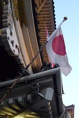 歌舞伎座国旗掲揚