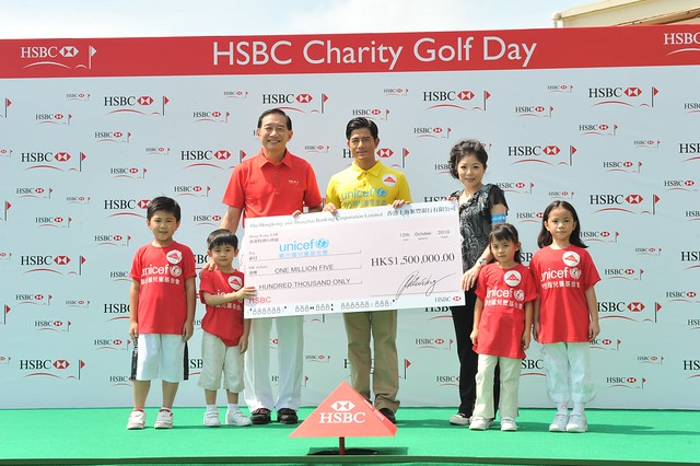 滙豐慈善高爾夫球日 HSBC charity golf day