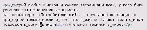 nxml-mode