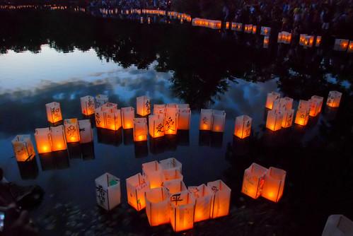 Lantern Festival, 7/17