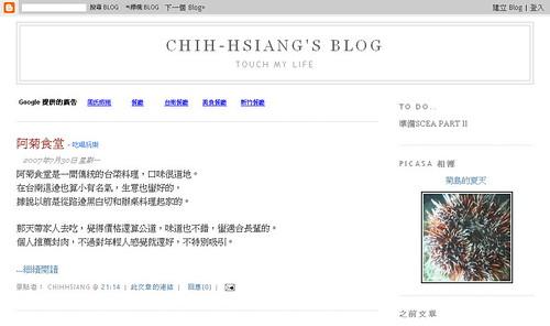 Chih-Hsiang's blog