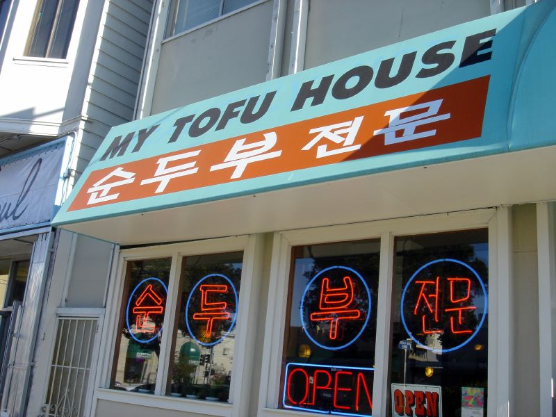 My Tofu House