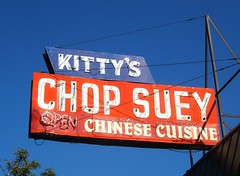 Kitty? Chop Suey? Are you sure? (DetroitDerek Photography ( ALL RIGHTS RESERVED )) Tags: blue red summer sky favorite food usa ford sign cuisine midwest michigan name detroit chinese kitty gone eat chop amateur globalvillage 2007 kittys dearborn removed 313 gardencity motown aclass aplusphoto aclassphoto middlebelt flickrphotoaward excapture