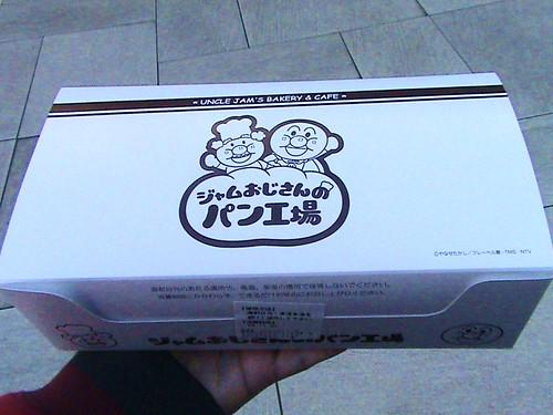 anpanman bakery box