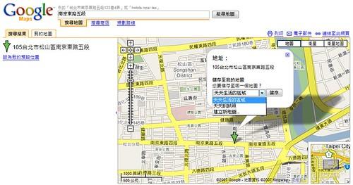 Google Maps Taiwan GIS