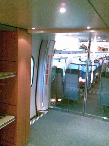 junan aula