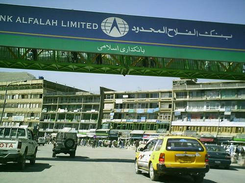 kabul city pics. Kabul City, Afghanistan