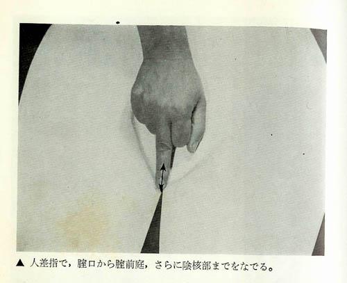 mouni_manual.jpg