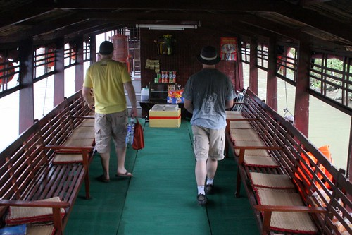 Inside of our boat