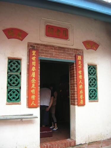 台南遊-祭典武廟裡的月老祠
