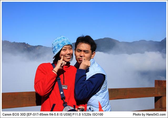 guanwu_029