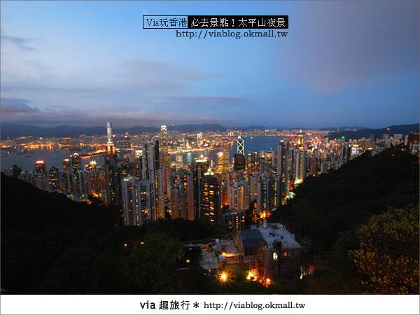 【香港自由行】必推!內有百萬夜景~香港太平山夜景25