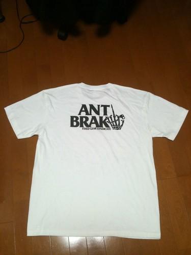ANTI BRAKE