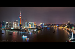 Shanghai :: Pudong & The Bund (DanielKHC) Tags: china panorama bar night digital river dark boats 1 high nikon cityscape view shanghai dynamic district explore hour hyatt  pudong range financial bund dri hdr blending huangpu orientalpearltower d300  lujiazui  danielkhc tokina1116mmf28