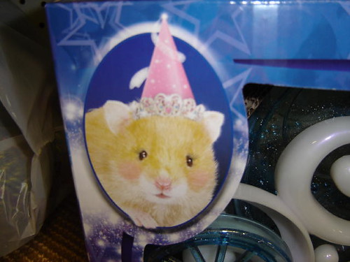 Fancied-up hamster.