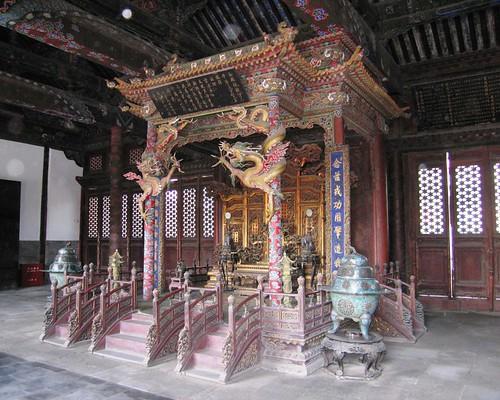 Mukden Palace - Shenyang, China
