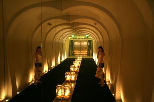 Haiku entrance