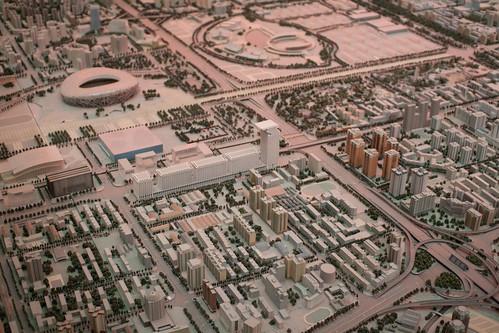 Beijing Urban Planning Museum