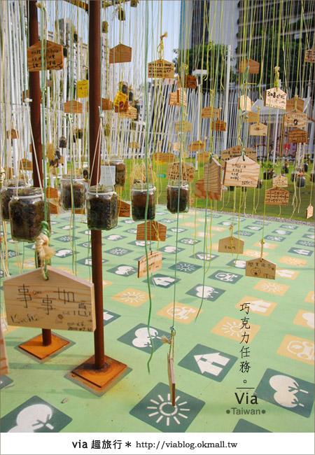 【台中甜點】巧克力任務》CMP BLOCK台中人文美學生活特區14