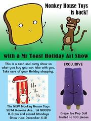 Monkey House Toys Show