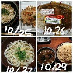 平日ランチメモ(2010/10/25-29)