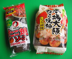Takoyaki sauce and mix