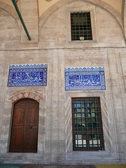 Sokollu Mehmet Paşa Camii, porche (cercamon) Tags: istanbul mosque cami estambul mosquée iznik kadirga mimarsinan sokullu sokollumehmetpasha kadırga sokollumehmetpaşacamii sokollumehmetpaşa tilescarreaux diznik kadirgasokullumosque