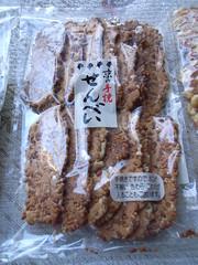 Rice cracker