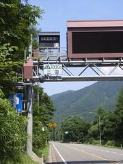 湯沢 (2)