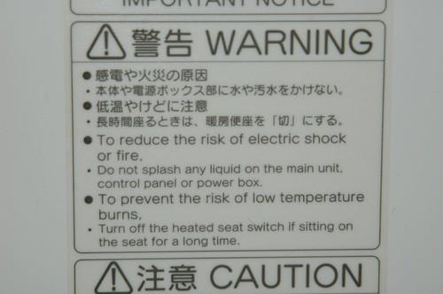 Toilet warning label