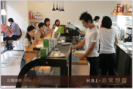 目覺咖啡_0043