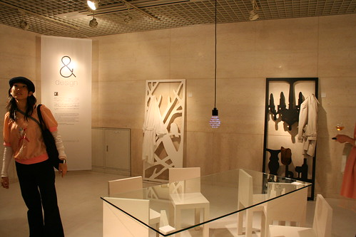 &design exhibition '07