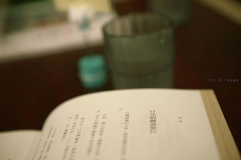 IMG_9740.JPG