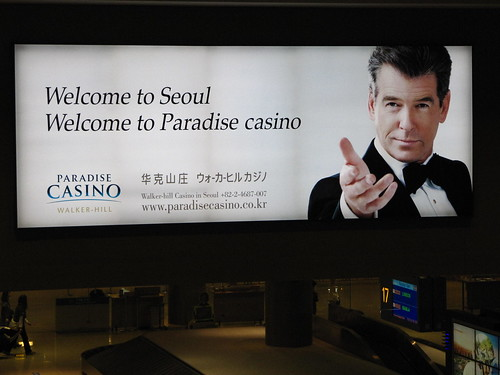 Pierce Brosnan Welcomes You To Seoul...Now Go To This Casino