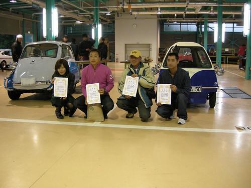 『昭和のくるま大集合! in 筑波研究学園専門学校・輝峰祭2010』