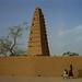 1997 #277-9A Agadez mosque