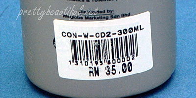 Wellsen ART CD2 Contioner For Permed Hair , Wellsen, CD2, ART