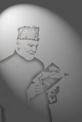 shamsuddin (irfan454454) Tags: sufi sufism spiritualism qalandar khwajashamsuddinazeemi azeemi spiritualscholar sufiqalandar khanwadasilsilaeazeemia eastasiansufi azeemiasufiorder