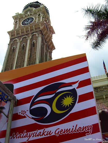 Malaysia 50th Birthday