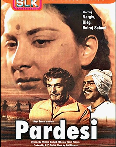 Sam Millar's Pardesi poster2