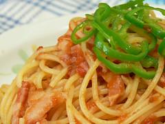 パンチェッタ入りスパゲティ・アマトリチャーナ(中細麺)