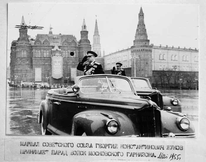архив Вдовенко