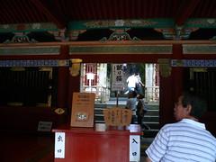 http://www.flickr.com/photos/laclef_yoshiyasu/1415617927/