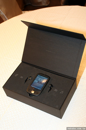HTC Touch Unboxing