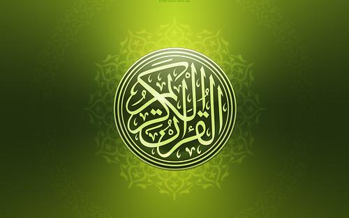 أحسن و أروع المواقع الإسلامية ، و بشكل ممتاز 685227472_374218ea12