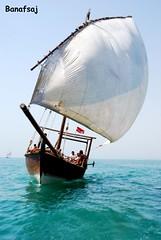(Banafsaj_Q8 .. Free Photographer) Tags: club photography kuwait bait q8  lothan  nikond80   banafsaj