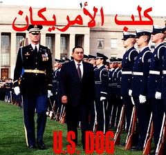 U.S. Dog   (Hossam el-Hamalawy  ) Tags: usa dog pig egypt criminal dictator imperialism  mubarak       digaz