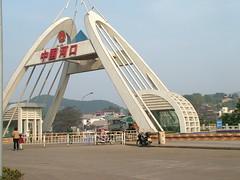 China.Chineese / Vietnam Border.002. (pjwar) Tags: china hekou locai pjwar